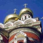 viaggio-in-bulgaria-Shipka-chiesa-russa-agenda-viaggi-300
