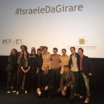ISRAELE Dor IMG-20170316-WA0013