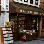 Esperienze inaspettate e gli angoli segreti della città di Tokyo, attraverso clip originali e gallerie fotografiche. Un viaggio virtuale alla scoperta delle molteplici anime dell'affascinante capitale nipponica.