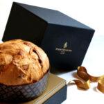 Fatto e sfornato in casa, il Four Seasons Hotel Milano presenta il suo primo panettone